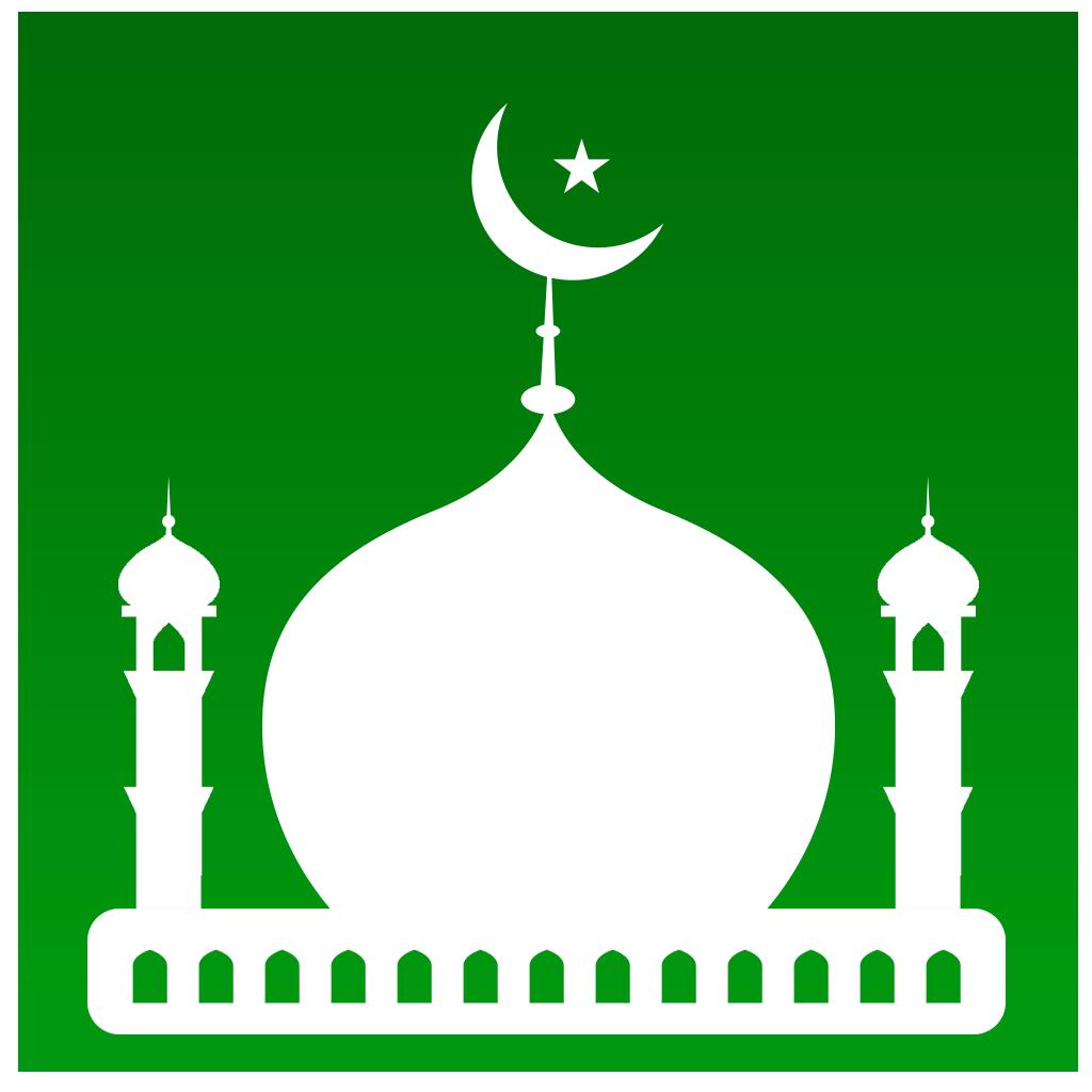 Best Muslim App